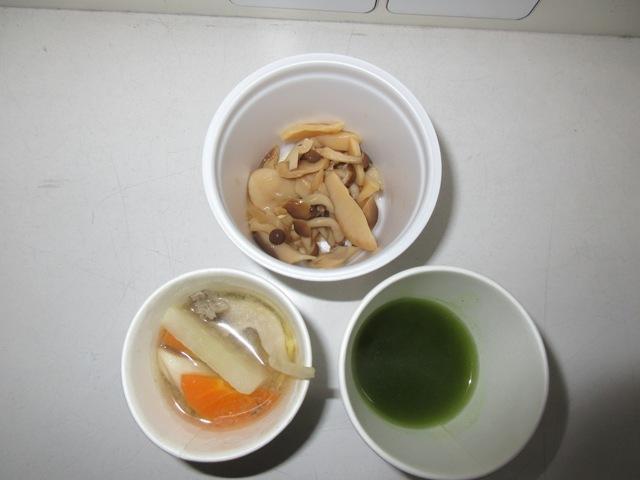 2月野菜の日 料理写真