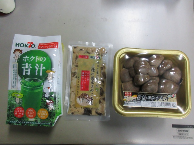 2月野菜の日 パッケージ写真
