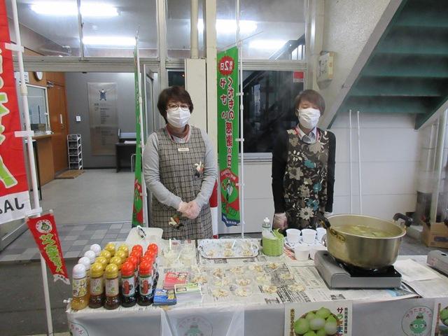 3月野菜の日 堤田写真