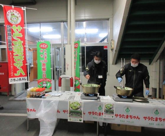 3月野菜の日 サラたまJA社員